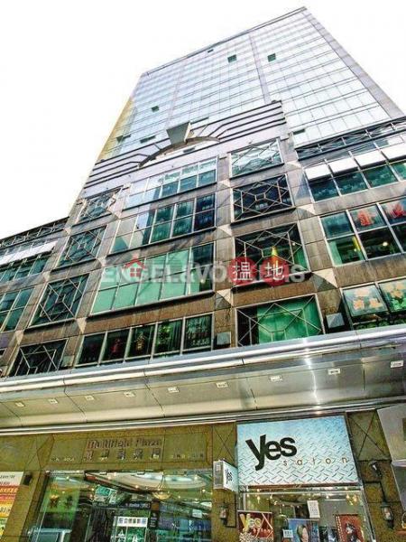 Studio Flat for Rent in Tsim Sha Tsui, Multifield Plaza 萬事昌廣場 Rental Listings | Yau Tsim Mong (EVHK99537)