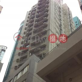 Xinhua Tower,Wan Chai, Hong Kong Island