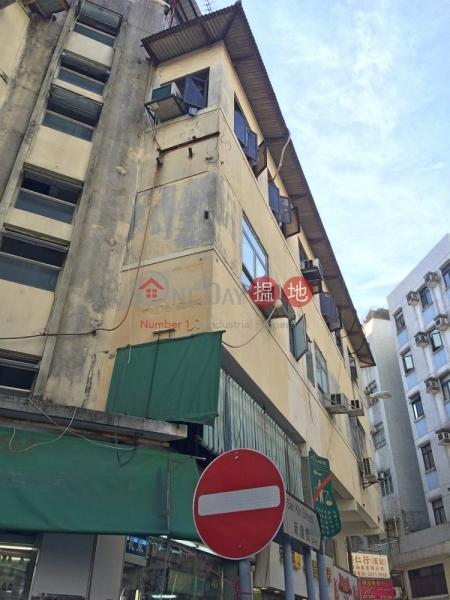 San Kin Street 14 (San Kin Street 14) Sheung Shui|搵地(OneDay)(2)