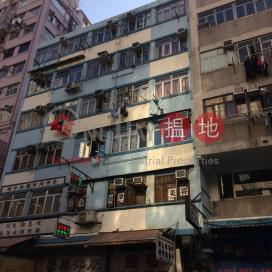 Luen Wo Building|聯和樓