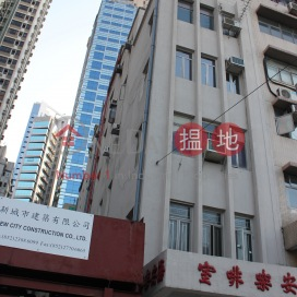 17 Connaught Road West,Sheung Wan, Hong Kong Island