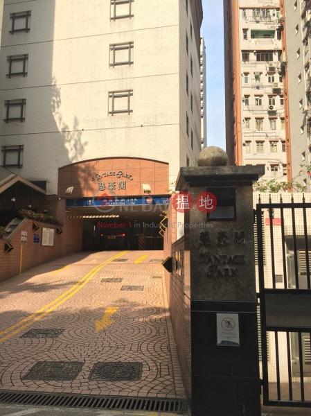 Vantage Park (Vantage Park) Mid Levels West|搵地(OneDay)(4)