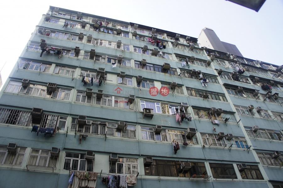 東利大廈 (Tung Lee Mansion) 西營盤|搵地(OneDay)(1)