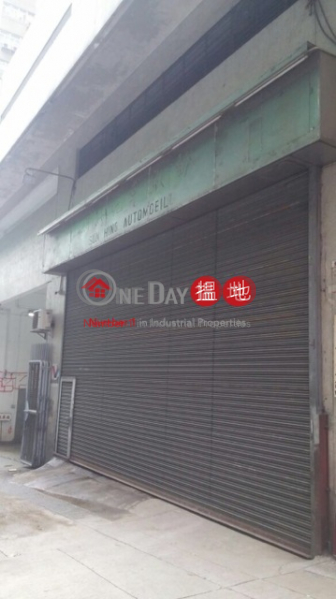 Property Search Hong Kong | OneDay | Industrial Sales Listings 28呎樓底,可入車