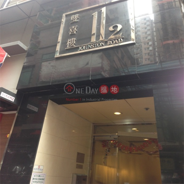 112 Johnston Road (112 Johnston Road) Wan Chai|搵地(OneDay)(1)