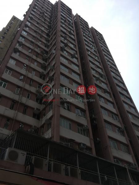 Kam Fai Building (Kam Fai Building) Yuen Long 搵地(OneDay)(1)