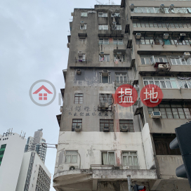 350 Ma Tau Wai Road,To Kwa Wan, Kowloon