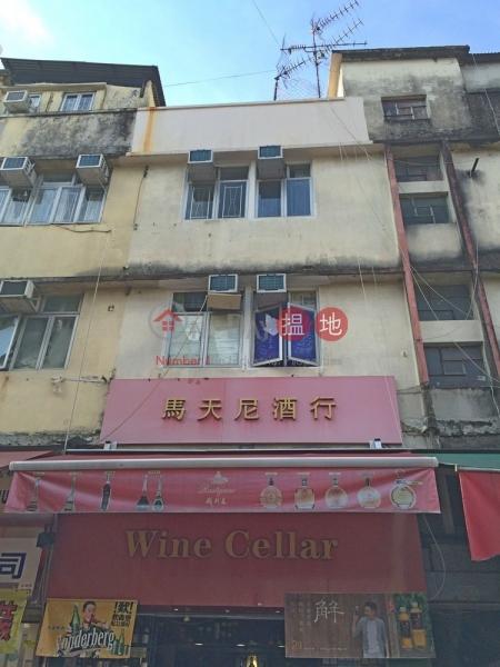 新康街9號 (San Hong Street 9) 上水|搵地(OneDay)(2)