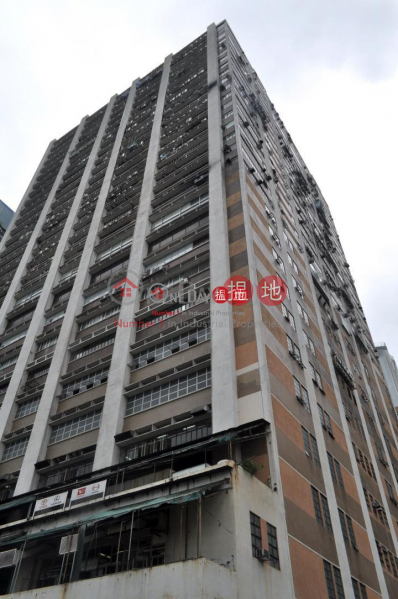 高樓底大廈可入40呎櫃,鄰近多項大型項目新廠廈,位置佳,潛力優. | Shield Industrial Centre 順豐工業中心 Sales Listings