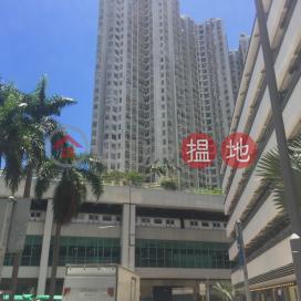 新翠花園 1座,柴灣, 香港島