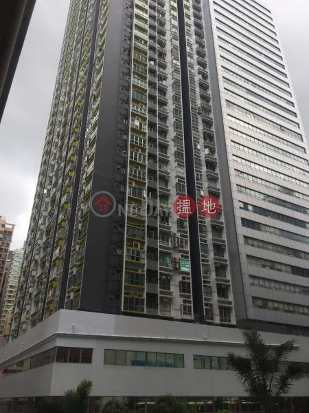 Southorn Garden (Southorn Garden) Wan Chai|搵地(OneDay)(3)