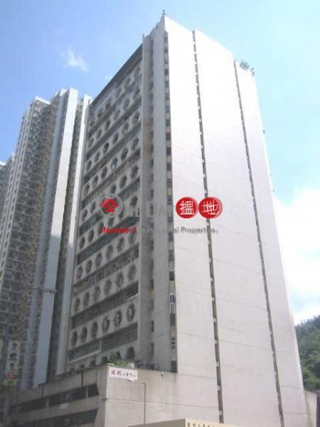 Waylee Industrial Centre, Waylee Industrial Centre 匯利工業中心 Rental Listings | Tsuen Wan (wkpro-04702)