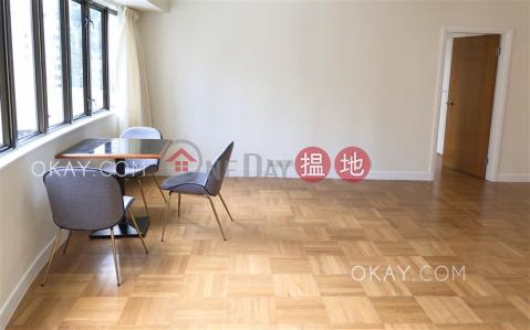 1房1廁,星級會所,連車位《竹林苑出租單位》|竹林苑(Bamboo Grove)出租樓盤 (OKAY-R9674)_0
