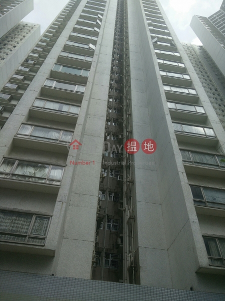 South Horizons Phase 2 Yee Wan Court Block 15 (South Horizons Phase 2 Yee Wan Court Block 15) Ap Lei Chau|搵地(OneDay)(2)