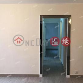 Heng Fa Chuen Block 26 | 3 bedroom High Floor Flat for Sale|Heng Fa Chuen Block 26(Heng Fa Chuen Block 26)Sales Listings (QFANG-S73265)_3