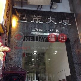Cheong Mow Building,Yau Ma Tei, Kowloon