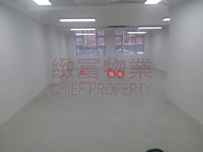 SAN PO KONG, 35 Tai Yau Street | Wong Tai Sin District, Hong Kong | Rental | HK$ 16,000/ month
