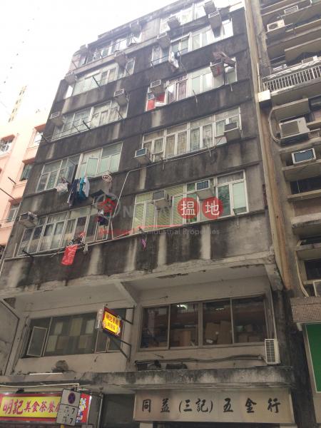 80-82 Thomson Road (80-82 Thomson Road) Wan Chai|搵地(OneDay)(1)