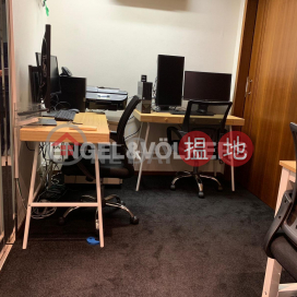Studio Flat for Sale in Central