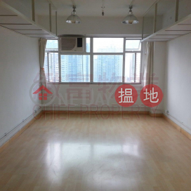 Yip Fung Industrial Building|Wong Tai Sin DistrictYip Fung Industrial Building(Yip Fung Industrial Building)Rental Listings (31911)_3