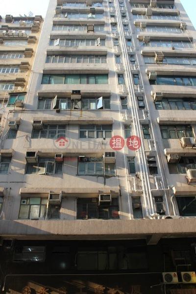 永盛工業大廈 (Winsum Industrial Building) 長沙灣|搵地(OneDay)(3)