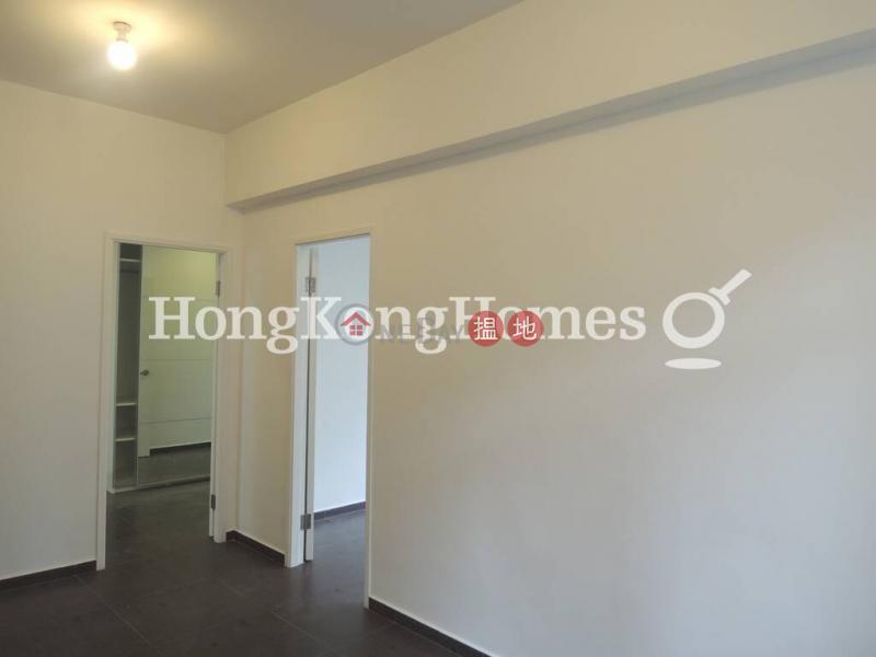美輪街6號兩房一廳單位出售 6美輪街   中區香港-出售HK$ 1,360萬