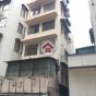 太平山街7號 (7 Tai Ping Shan Street) 西區太平山街7號 - 搵地(OneDay)(1)
