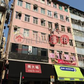 Mei Lun House|美綸樓
