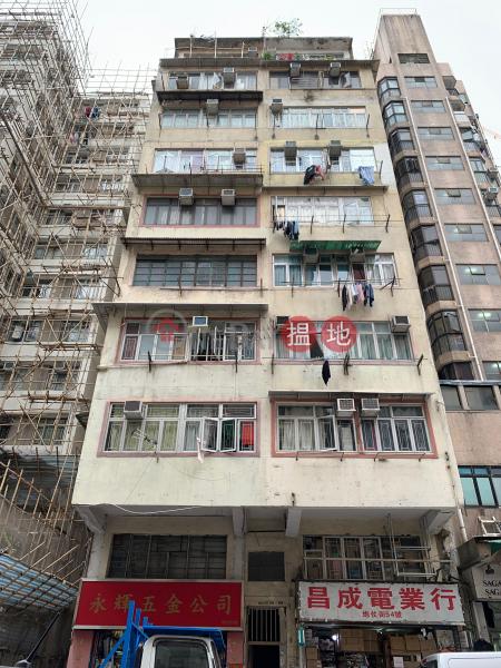 炮仗街56號 (56 Pau Chung Street) 土瓜灣|搵地(OneDay)(2)