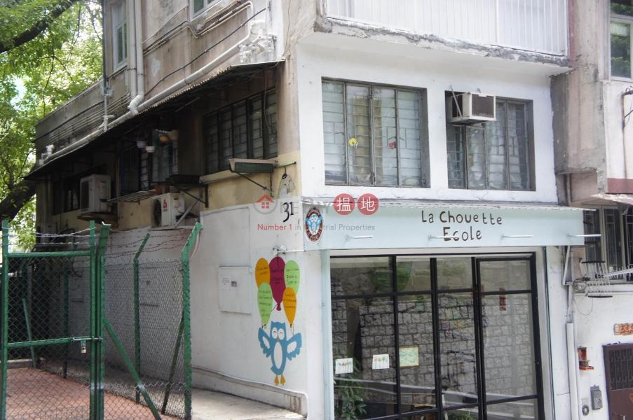 31 Eastern Street (31 Eastern Street) Sai Ying Pun|搵地(OneDay)(2)