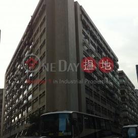 榮業大廈,紅磡, 九龍
