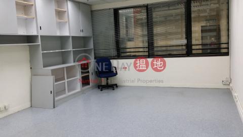 Asia Trade Centre|Kwai Tsing DistrictAsia Trade Centre(Asia Trade Centre)Sales Listings (ivyle-04099)_0