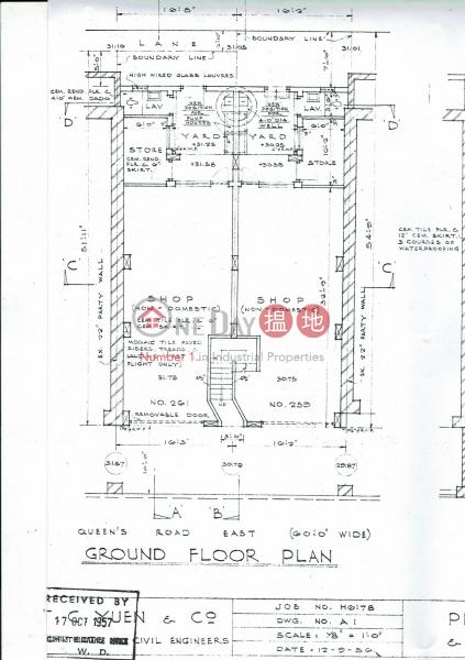 香港搵樓|租樓|二手盤|買樓| 搵地 | 商舖出租樓盤-灣仔850呎旺舖出租