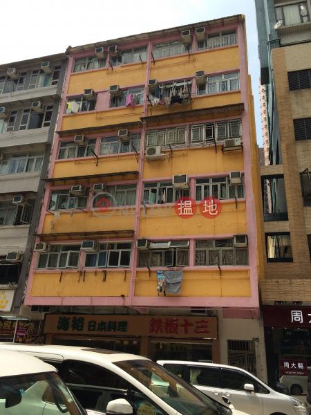 侯王道13號 (13 Hau Wong Road) 九龍城|搵地(OneDay)(3)