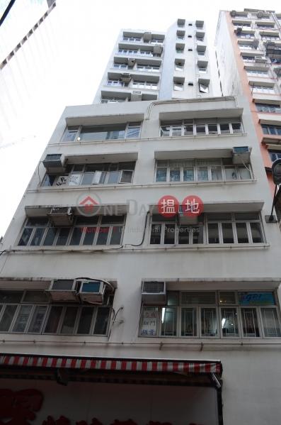 108-110 Wellington Street (108-110 Wellington Street) Central|搵地(OneDay)(4)