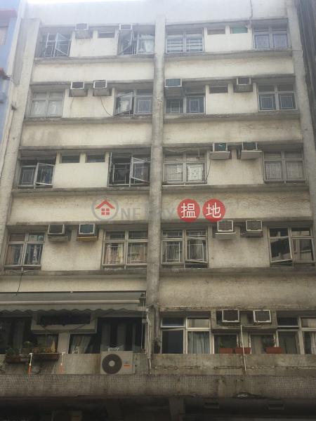 PO MAN COURT (PO MAN COURT) Kowloon City|搵地(OneDay)(1)