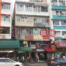 Fung Tak House 鳳德樓
