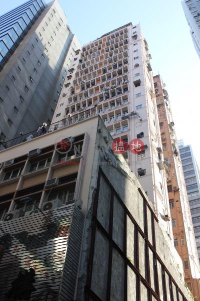 南北行大廈 (Nam Pak Hong Building) 上環|搵地(OneDay)(3)