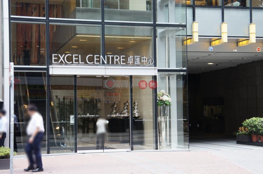 卓匯中心 (Excel Centre ) 長沙灣|搵地(OneDay)(5)