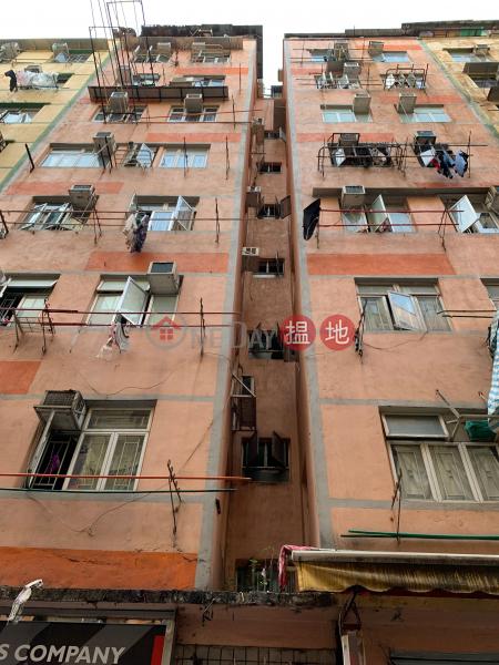 9 HUNG WAN STREET (9 HUNG WAN STREET) To Kwa Wan|搵地(OneDay)(1)