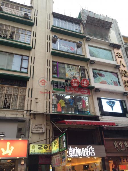 漢口道53號 (53 Hankow Road) 尖沙咀|搵地(OneDay)(1)