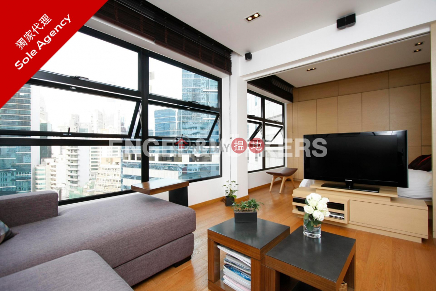 Property Search Hong Kong | OneDay | Residential, Rental Listings | 1 Bed Flat for Rent in Central