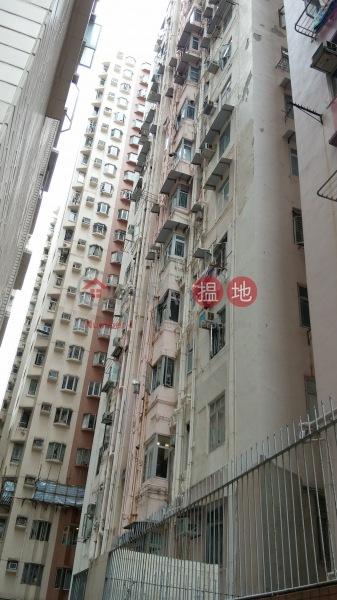 海港閣 (Harbour Court) 北角 搵地(OneDay)(1)