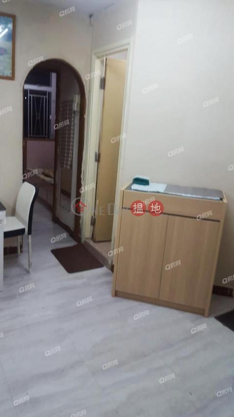 King Yu House, King Lam Estate   2 bedroom Mid Floor Flat for Sale King Yu House, King Lam Estate(King Yu House, King Lam Estate)Sales Listings (QFANG-S94471)_0