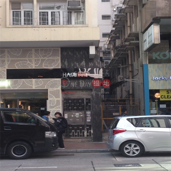 61 Queen\'s Road East (61 Queen\'s Road East) Wan Chai|搵地(OneDay)(3)