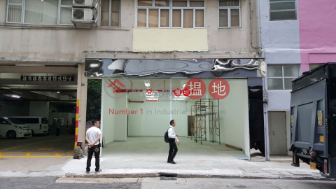 Sun Fung Industrial Building*|Tsuen WanSun Fung Industrial Building(Sun Fung Industrial Building)Sales Listings (poonc-04369)_0