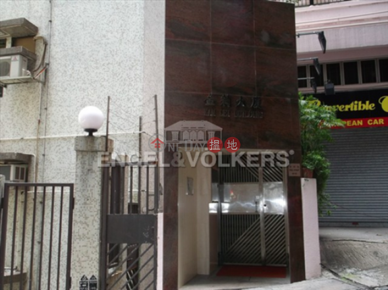 1 Bed Flat for Sale in Central Mid Levels | Kam Lei Building 金莉大廈 Sales Listings