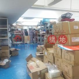 倉寫企理,開揚|黃大仙區旺景工業大廈(Wong King Industrial Building)出租樓盤 (31673)_0