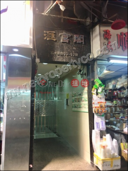 Apartment for both sale and rent in Wan Chai | Wui Fu Building 匯富閣 Rental Listings