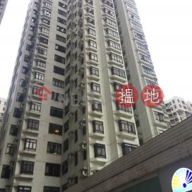 Heng Fa Chuen Block 38|杏花邨38座